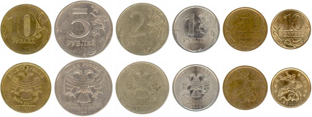 Zehn Der Münzen Tarot Karte Deutung Kartenlegen Bedeutung